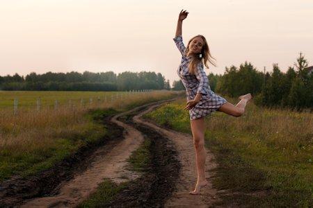 Características de la danza, expresión
