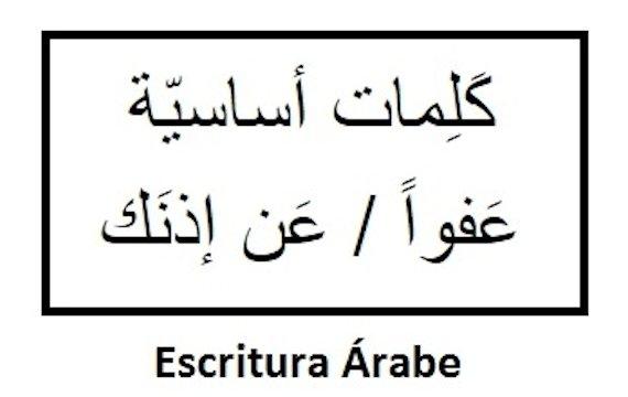 2 arabes que je baise 1